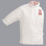 Cuirasse de protection faisant partie de l'habillement